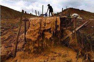 MEM: Minería informal será combatida por el Gobierno