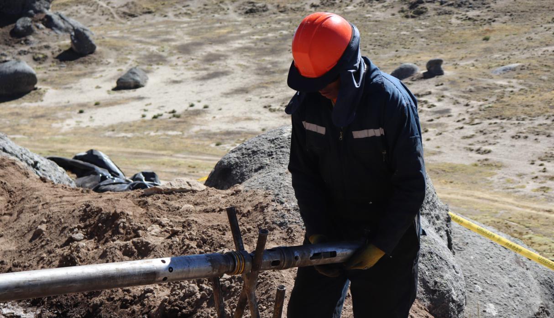 Mineras que no presenten declaración anual consolidada serán multadas con hasta S/ 62,250