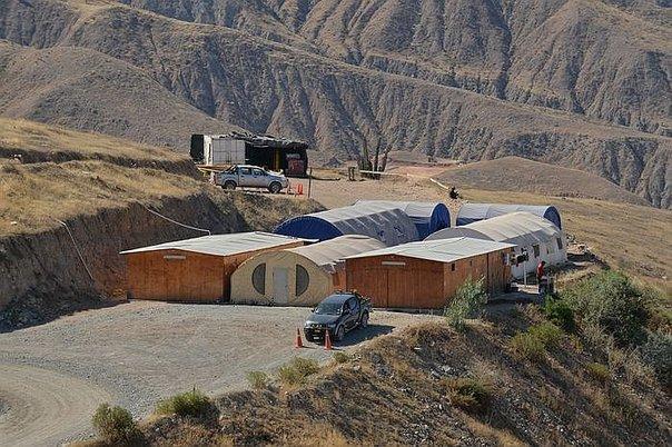 MEM socializa alcances del proyecto minero Zafranal en Caylloma y Castilla